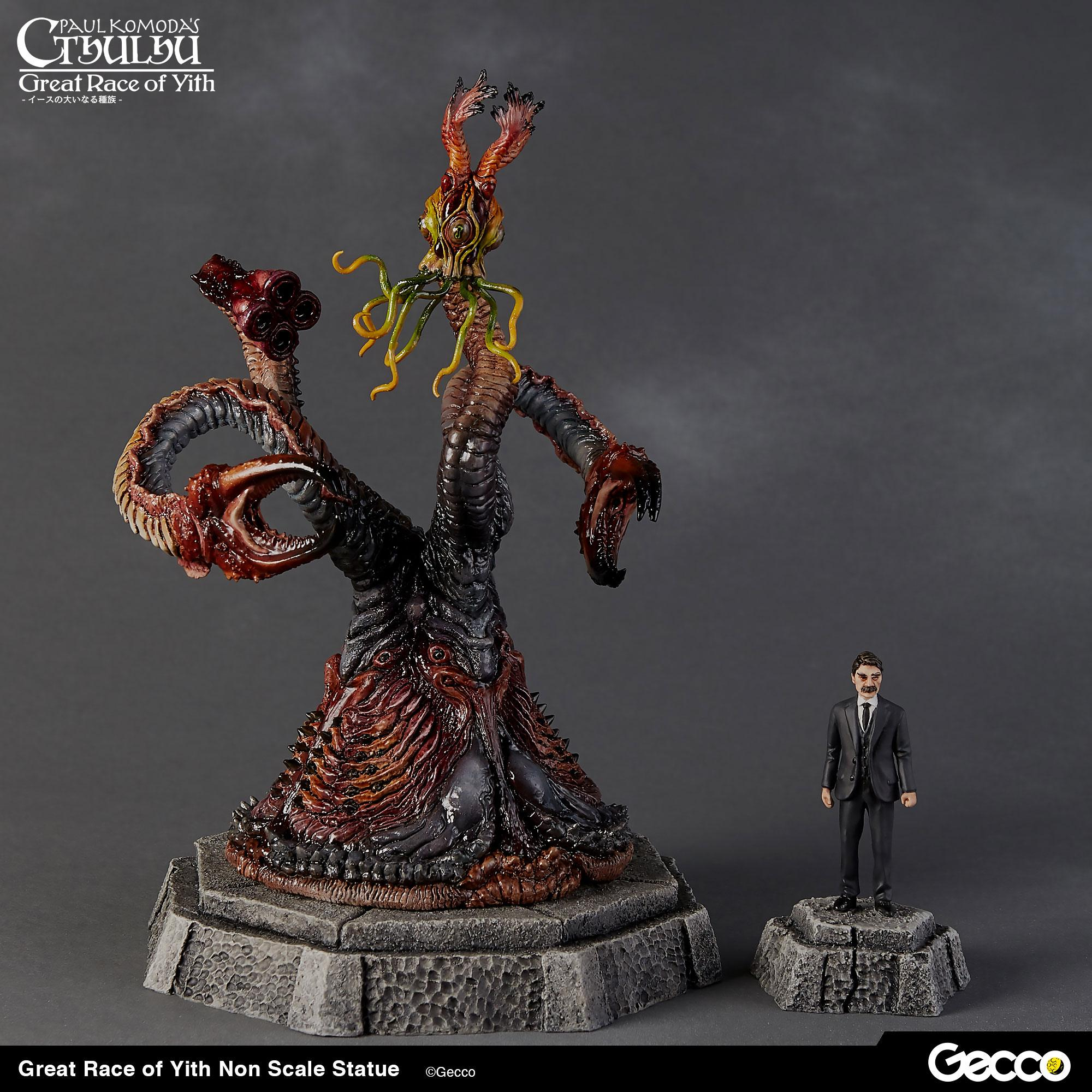 H.P. Lovecraft Cthulhu Mythos Statue Great Race of Yith 23 cm - Animegami Store