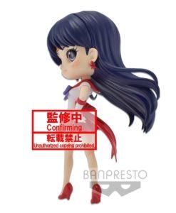 Sailor Moon Eternal The Movie Q Posket Mini Figure Super Sailor Mars Ver. A 14 cm